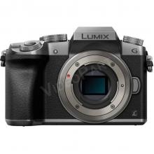 Lumix G - DSLM váz, 4K video-foto - ezüst