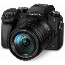 Lumix G - DSLM váz + 14/140 mm-es objektív - fekete