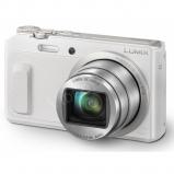 20x zoom-os kompakt digitális fényképezõ - fehér