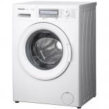 5 ÉV GARANCIA* Energiatakarékos mosógép, 7 kg ruha kapacitás,1200 centrifuga