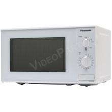 Panasonic NN-E201 mikrohullámú sütő