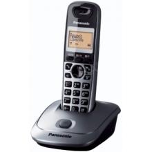 DECT telefon - metalszürke