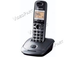 Panasonic KX-TG2511HGM DECT telefon - metalszürke