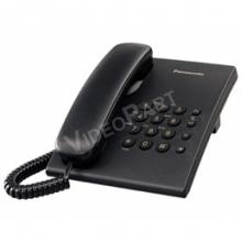 Panasonic KX-TS500HGB asztali telefon - fekete