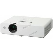 Hordozható projektor 3600 lm