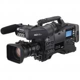 P2 videokamera - kameratest, kereső és Fujinon 16x zoom autófókuszos optika
