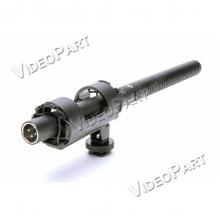 professzionális puskamikrofon - XLR csatlakozó