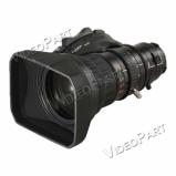 """2/3"""" HD professzionális optika"""