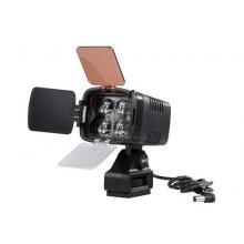 LED kamera lámpa 1100 lux fényerővel