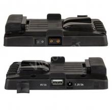 V-mount akkulap USB, D-tap és DC kimenettel