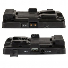 SWIT S-7010S, V-mount akkulap USB, D-tap és DC kimenettel