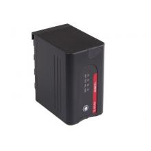 Panasonic típusú kamera akkumulátor