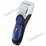 Panasonic ER-2201 Mosható haj- és szakállvágó kontúrvágóval