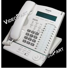Digitális rendszertelefon-készülék - DEMO DARABOK!!!