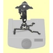 Projektor mennyezeti állvány, fix rendszer kettõs (kereszt) csuklóval
