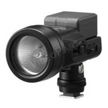 Videolámpa HDC, SDR kamerákhoz