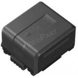 Akkumulátor DMC-L10-HEZ