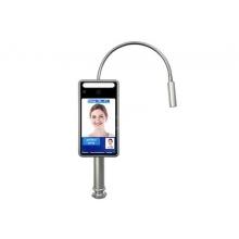 CAM-C200G arcfelismerő és hőmérsékletmérő kamera állomás - ALL-IN-ONE